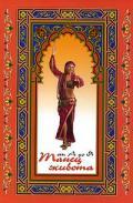 Мэй Лилиан - Танец живота от А до Я