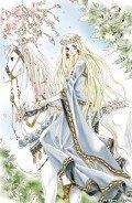 Куно Ольга - Капризная принцесса (СИ)