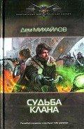 Михайлов Руслан Алексеевич
