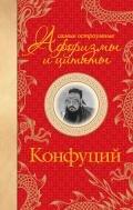 Никулин Юрий Владимирович - Самые остроумные афоризмы и цитаты