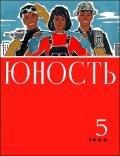 Читать книгу Рыжий черт