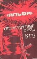 Болтунов Михаил Ефимович -