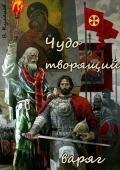 Куланов Вячеслав Геннадьевич