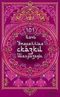 Читать книгу 101 ночь. Утерянные сказки Шахразады