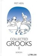 Hein Piet - GROOKS
