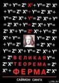 Аверьянова Н. Л.