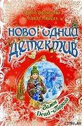 Кащеев Кирилл - Замок Dead-Мороза